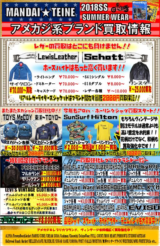 bandicam 2018-06-06 04-28-16-176