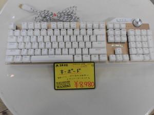 CIMG4902